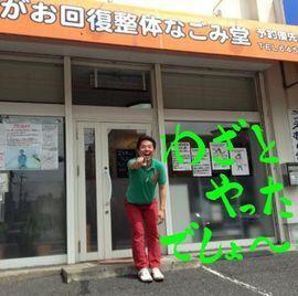 $◆カラダが良くなるコツ教えます!-北九州 肩コリ ハピトレ 肩痛 バストアップ