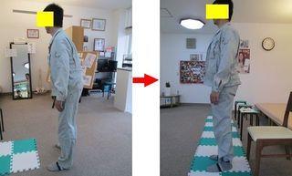 $◆『身体の動かし方』ひとつで、人生はでっかく変わる!ハピアーストレーナー立仙佐助のブログ-北九州 ぎっくり腰 姿勢 ハピトレ