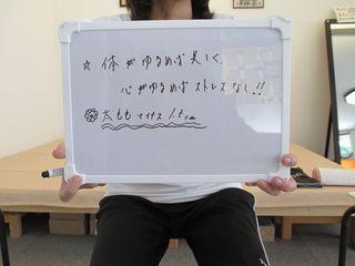 ◆『身体の動かし方』ひとつで、人生はでっかく変わる!ハピアーストレーナー立仙佐助のブログ-北九州 不眠症 ハピトレ 足が細くなる 美脚