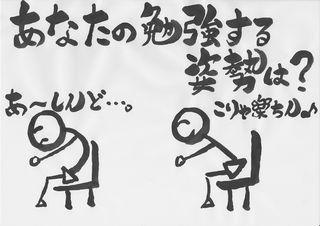 $◆『身体の動かし方』ひとつで、人生はでっかく変わる!ハピアーストレーナー立仙佐助のブログ-ハピトレ 姿勢 顎関節症 肩こり 頭痛 首のコリ