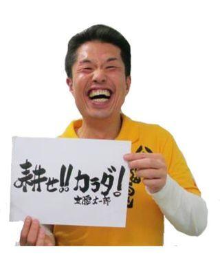$◆『身体の動かし方』ひとつで、人生はでっかく変わる!ハピアーストレーナー立仙佐助のブログ-北九州 ハピトレ