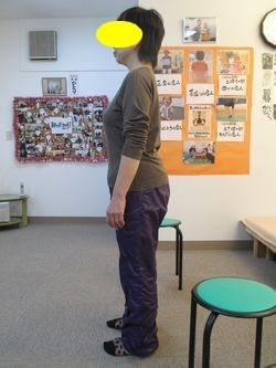 ◆『身体の動かし方』ひとつで、人生はでっかく変わる!ハピアーストレーナー立仙佐助のハピトレブログ-北九州 ハピトレ 整体 健康 姿勢 美容