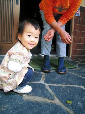 北九州 ハピトレ 整体 健康 姿勢 美容