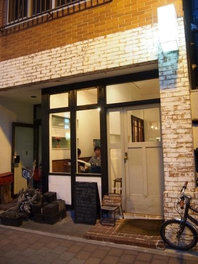 フランス食堂クネル 店