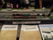 修徳中学校・高等学校 鉄道模型コンテスト2014