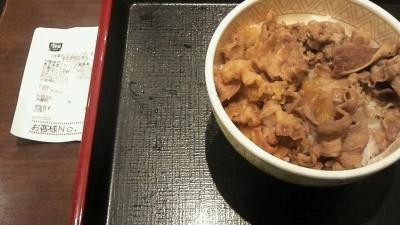 3日目 関西の一人旅 関西空港 すき家 牛丼