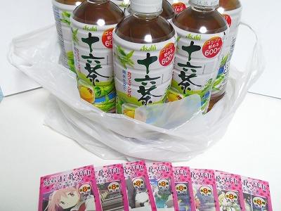 魔法少女まどか☆マギカ 十六茶 トランプ