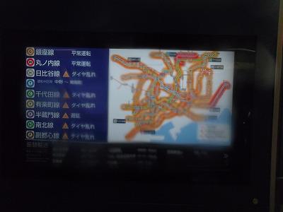 東京メトロ 運転 2014/02/08
