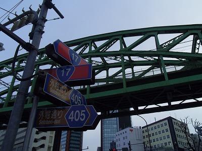昌平橋 2014年2月15日