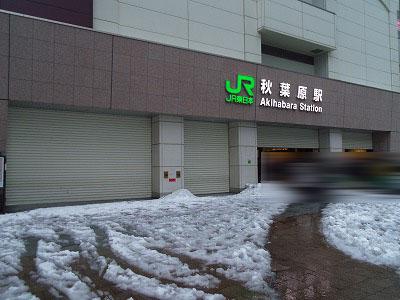 JR 秋葉原駅 雪 シャッター