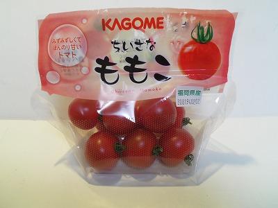 東京マラソン カゴメ トマト 自動販売機 自販機