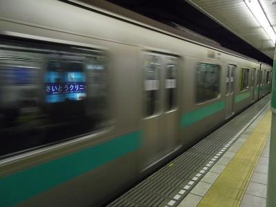 常磐線 E233 千代田線