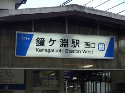 自転車の旅 北千住 浅草 押上 南千住 上野 鐘ヶ淵 東京スカイツリーライン