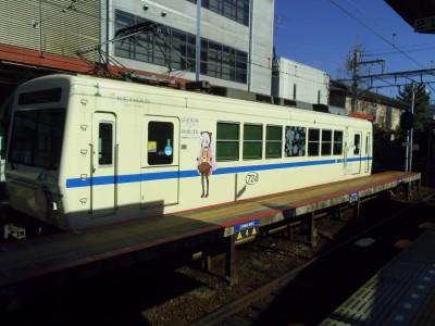 二日目 関西の一人旅 叡山電車 まどかトレイン 魔法少女まどか☆マギカ まどまぎ