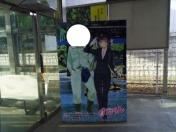自画像 のうりん 美濃太田