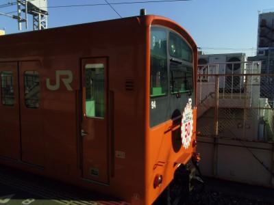 関西の一人旅 三日目 大阪環状線 新今宮