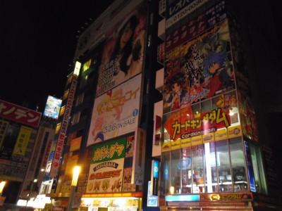 関西の一人旅 三日目 秋葉原 水樹奈々 ニセコイ