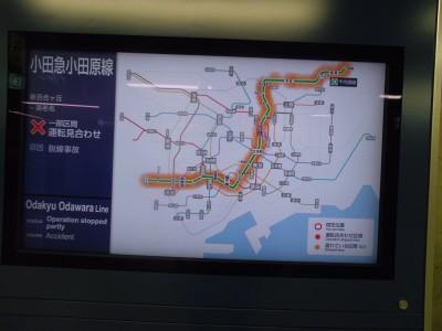 小田急線 脱線 東京メトロ