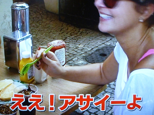 acai-01_20140605214459433.jpg