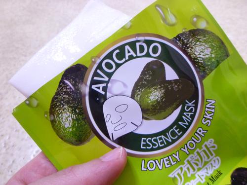 avocado-03.jpg