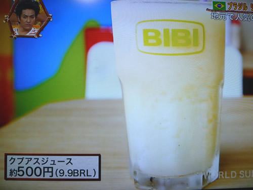 bibi-01.jpg