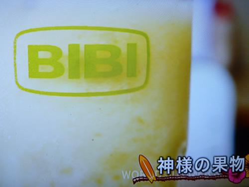 bibi-03.jpg