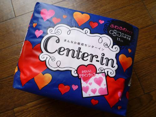 center_20140808224325170.jpg