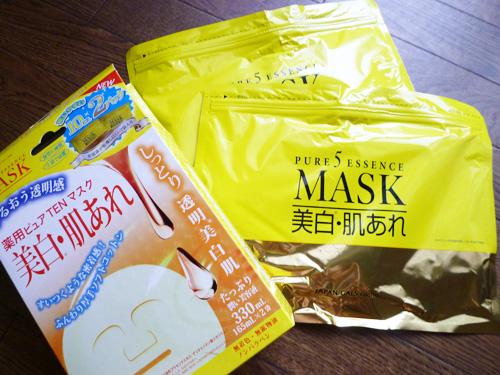 mask-03_2014082821450024a.jpg