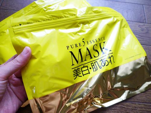 mask-04_20140828214500015.jpg