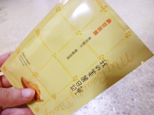 natto-01_20140531233306085.jpg