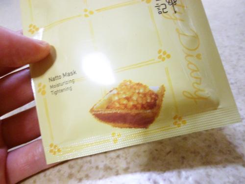 natto-02_20140531233305c7a.jpg