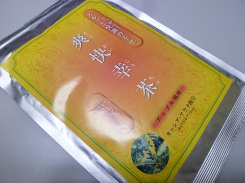 soukai-01.jpg