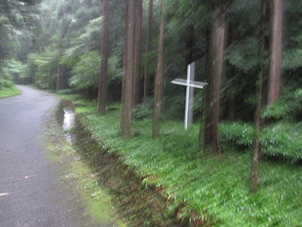 愛の十字架