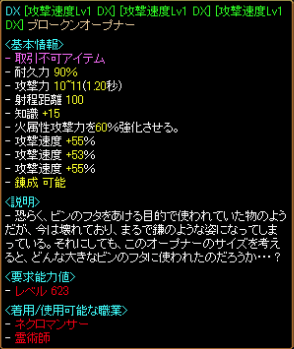 6f475defaa481cb91b6a4b0aefcc8b93.png
