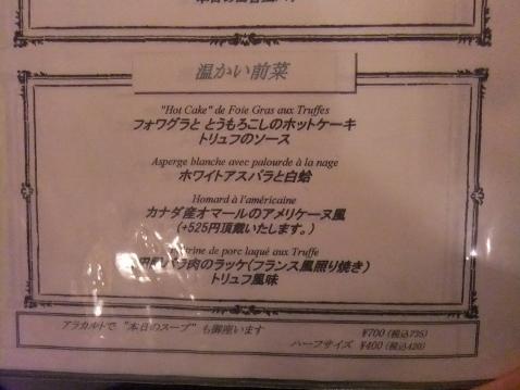 DSCF4818 (478x359)