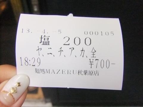 DSCF5357 (480x360)