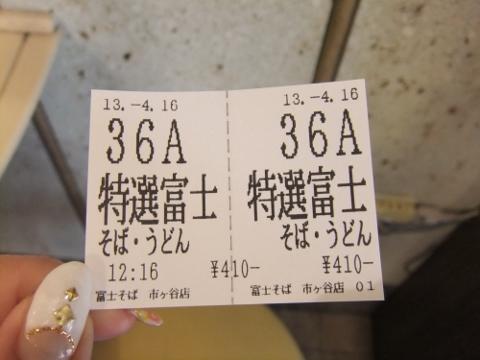 DSCF5822 (480x360)