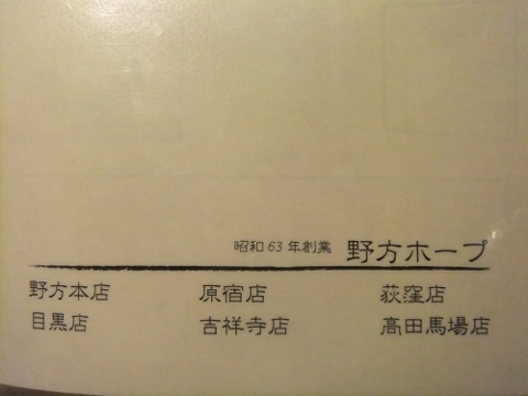 DSCF3040 (480x360)