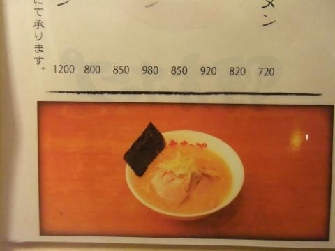 DSCF3037 (480x360)