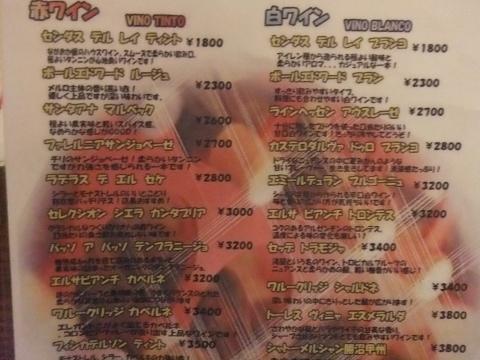 DSCF6783 (480x360)