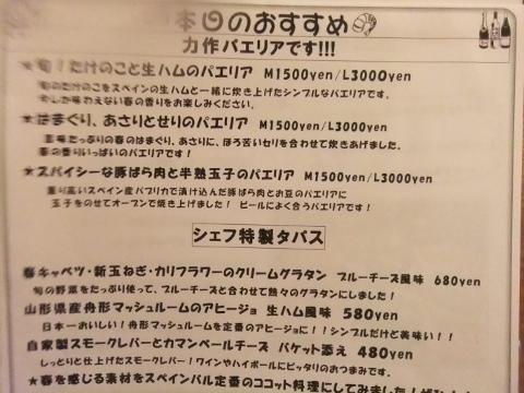 DSCF6775 (480x360)