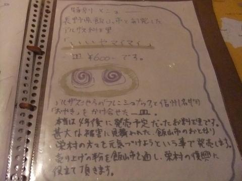 DSCF7089 (480x360)