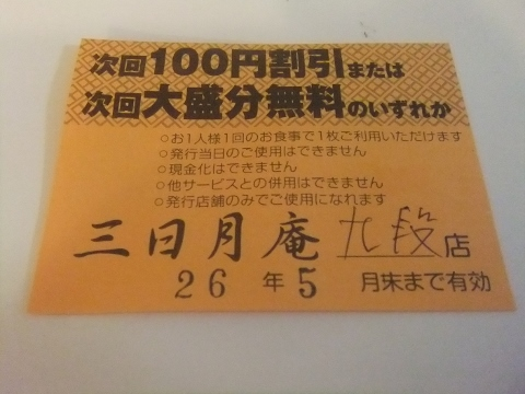 DSCF5431 (480x360)