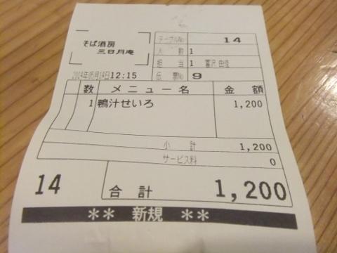 DSCF5417 (480x360)