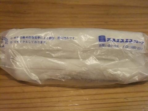 DSCF5393 (480x360)
