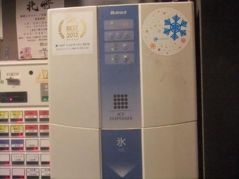 DSCF8030 (480x360)