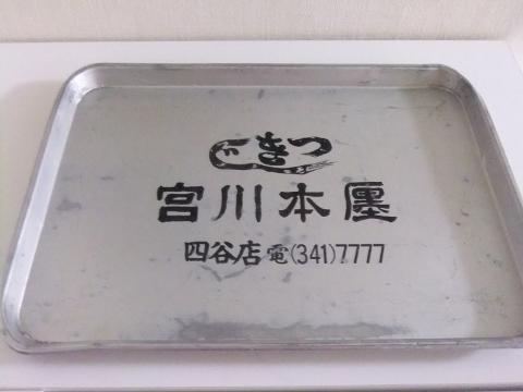 DSCF8398 (480x360)