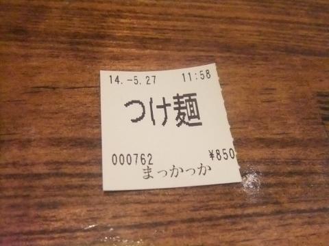 DSCF6099 (480x360)