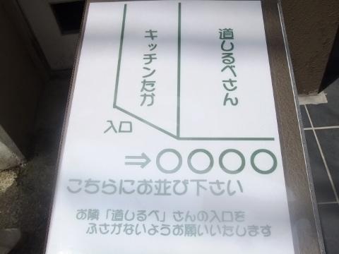 DSCF8885 (480x360)