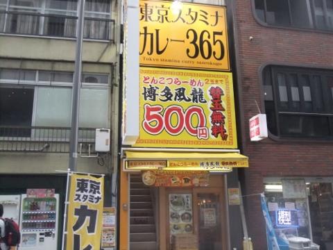 DSCF9412 (480x360)